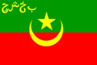Bukhara NSR.PNG