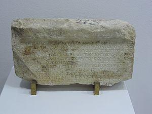 Marcus Terentius Varro Lucullus - Marble slab telling about the conquest of Marcus Terentius Varro Lucullus against the western Black Sea Greek provinces, 1st century BC. Exhibit of Burgas Archaeological Museum