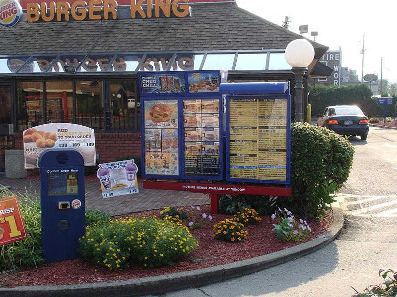 File:Burger King Drive Thru.JPG