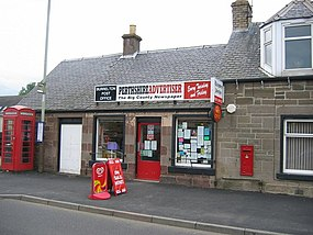 Burrelton Post Office - geograph.org.uk - 19555.jpg