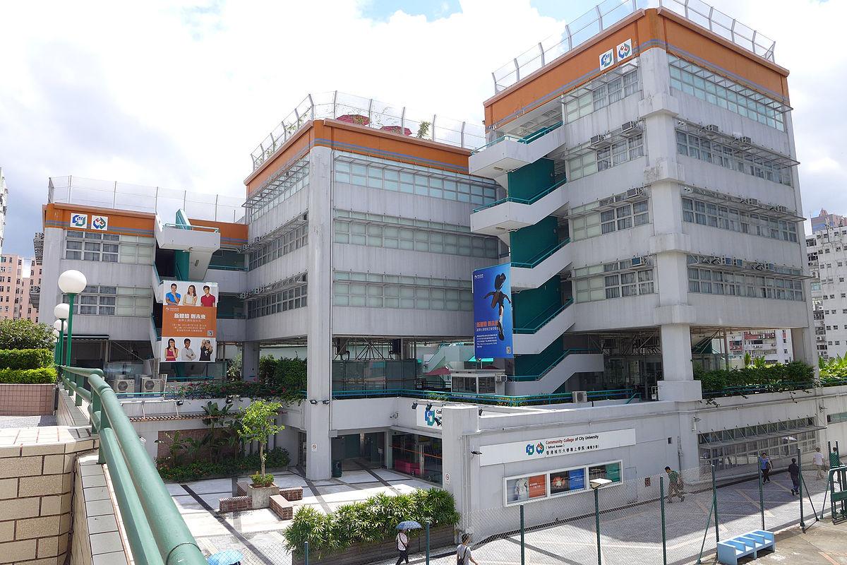 Uow College Hong Kong Wikipedia