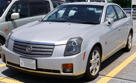 Cadillac CTS (1st gen), silver, front.png