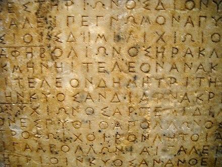 Cronometriche datazione in archeologia
