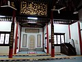 Caoqiao Mosque - Prayer Hall.jpg