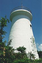 Cape D'Aguilar Lighthouse.jpg