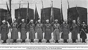 Captured flags in Erzurum.jpg