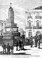 Cartagena — Torre construida con barras de plomo.jpg