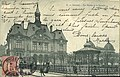Carte postale - 8. - Suresnes - La mairie et le square - Recto.jpg