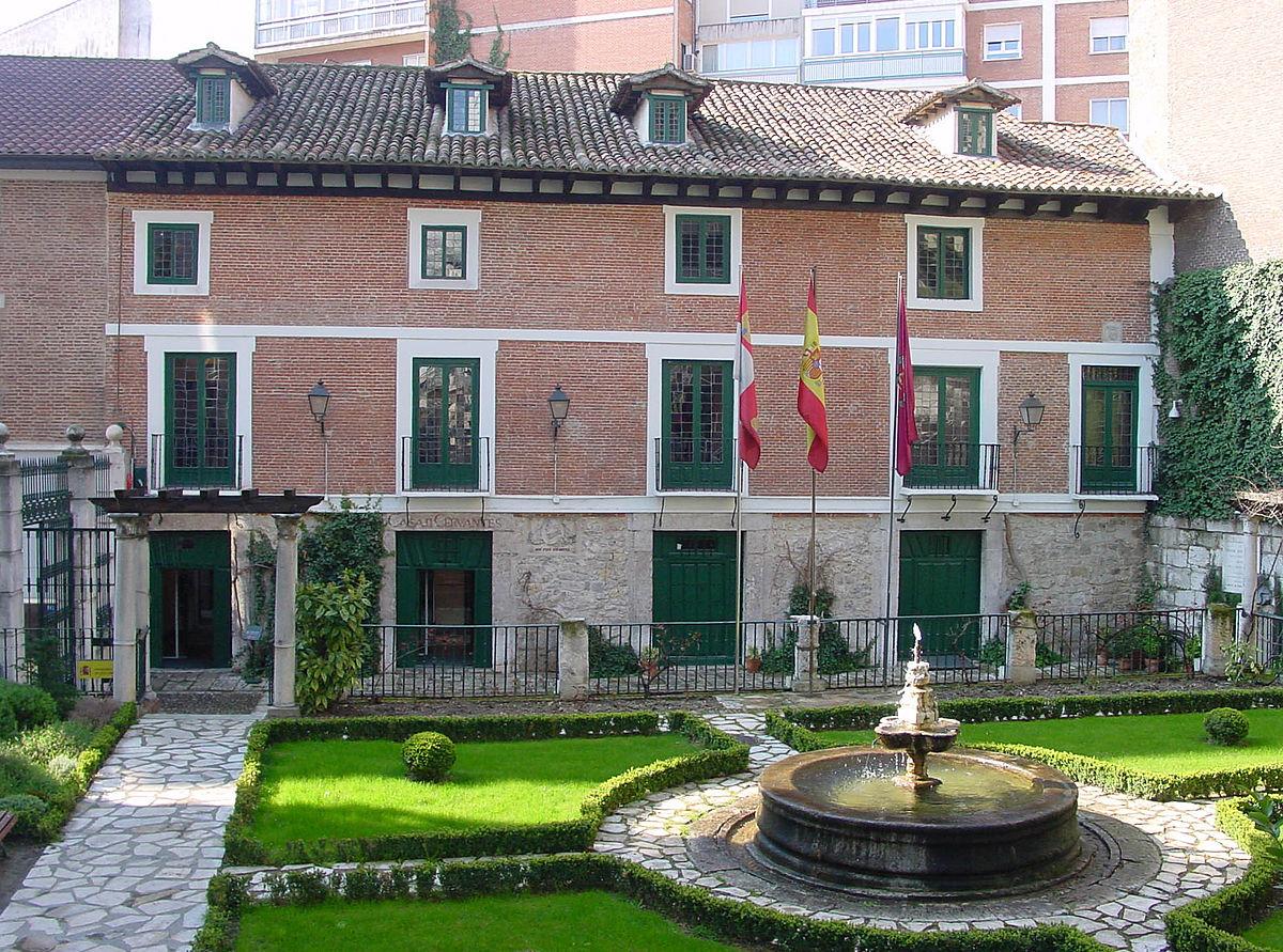 Museo casa de cervantes wikipedia la enciclopedia libre for Casa actual