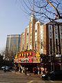 Cathay Theatre, Shanghai @2010.jpg