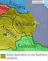 Caucasian Albania in the VII century AD.jpg
