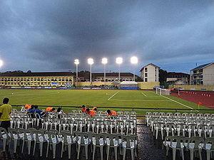 セブ市スポーツセンター's relation image