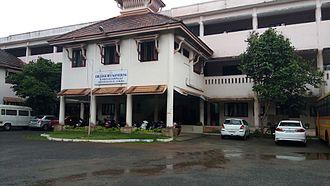 College of Engineering Karunagappally - CEK Administration Block