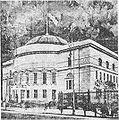 Central Rada.jpg