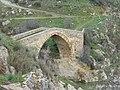 Cerami - Ponte di Cicerone - panoramio.jpg