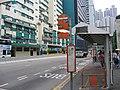 Chai Wan Road 396.jpg