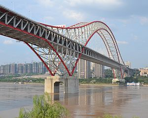 Through arch bridge - Image: Chaotianmen Yangtze River Bridge
