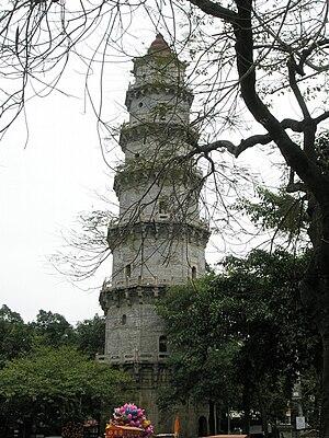 Chaoyang District, Shantou - Chaoyang Wenguang Pagoda