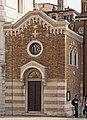 Chapelle San Vio (Venise).jpg