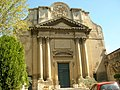 Chapelle de la Charité (Arles).jpg