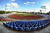 Cherkasy Central Stadium2.jpg