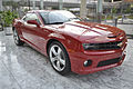 Chevrolet Camaro 2010 by Paul Bica.jpg