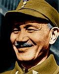 Chiang Kai-shek Colour (cropped).jpg
