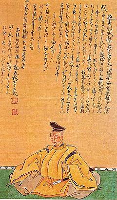 Chikamatsu Monzaemon.jpg