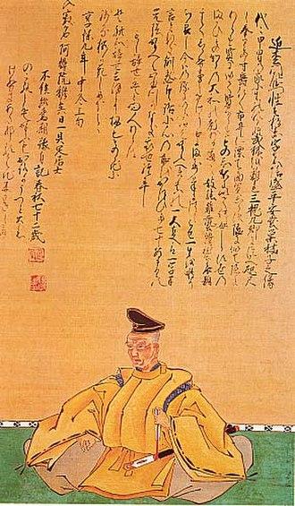 Chikamatsu Monzaemon - Chikamatsu Monzaemon