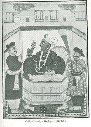Chikka Devaraja - Image: Chikkadevaraja