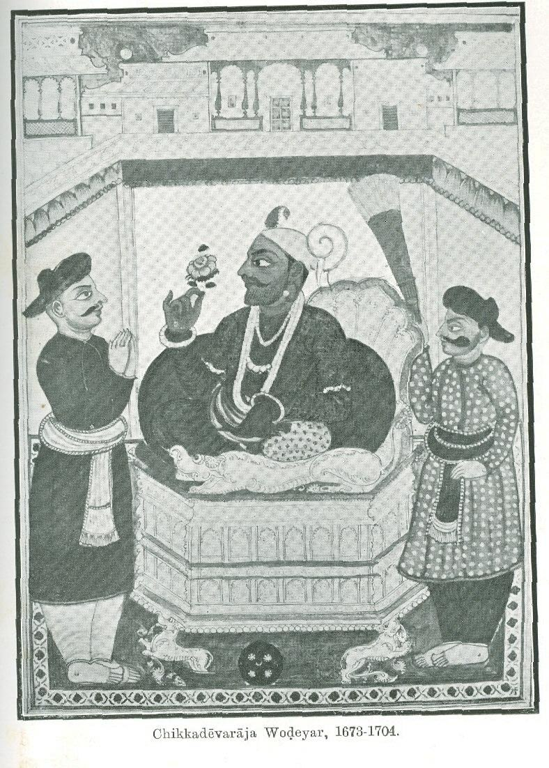 Chikkadevaraja