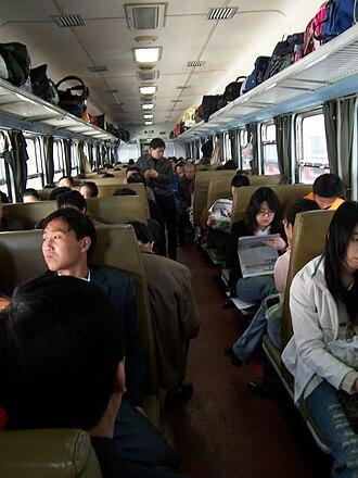 Hard seat - Normal Hard seat coach