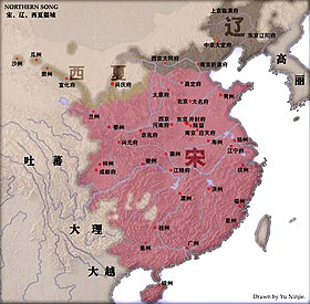 280px-China_Song_Dynasty.jpg