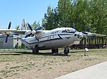 Chinese Air Force An-12, Beijing Aviation Museum (25869739844).jpg
