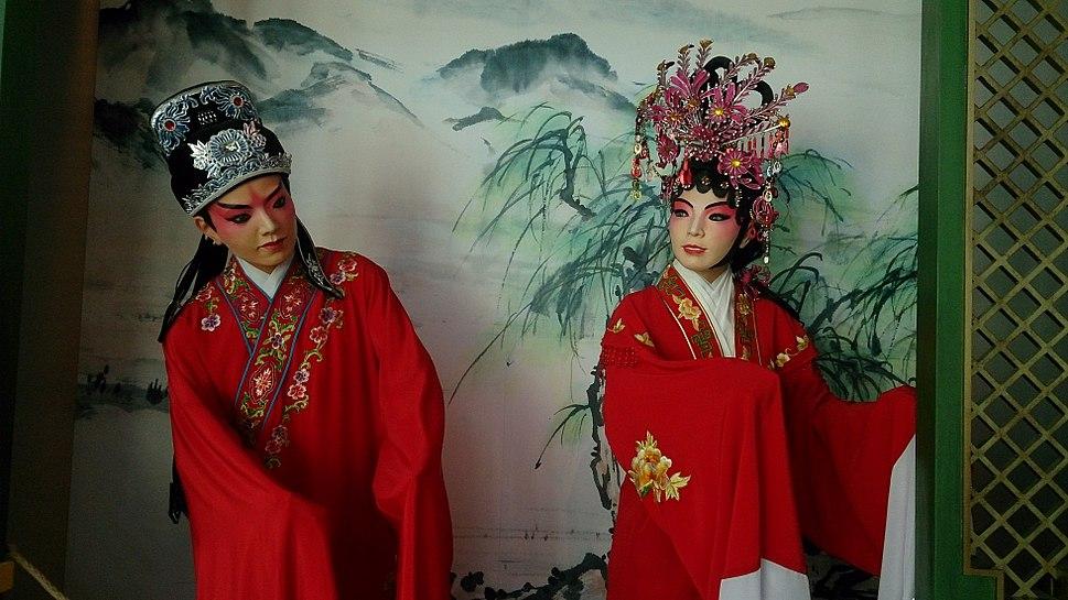 Chinese wayang