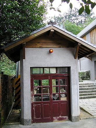 Kōban - A restored Japanese Colonial Koban.