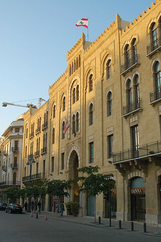 Rue Weygand - The Beirut city hall on Weygand Street