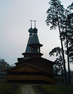 Church in Pribrezhnyy (Samara).JPG