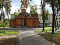 Church of the Archangel Michael (Tula, Russia).jpg