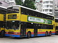 Citybus690 962P.JPG