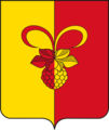 Coat of Arms of Ipatovo (Stavropol Krai).png