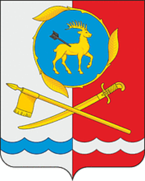 Kamensk-Shakhtinsky - Image: Coat of Arms of Kamensk Shakhtinsky (Rostov oblast)