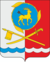 Coat of Arms of Kamensk-Shakhtinsky (Rostov oblast).png