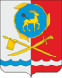 Coat of arms of Kamensk-Shakhtinsky