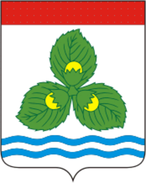 Krasnoznamensky District - Image: Coat of Arms of Krasnoznamensk (Kaliningrad oblast)