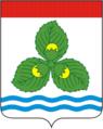 Coat of Arms of Krasnoznamensk (Kaliningrad oblast).png