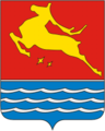 Coat of Arms of Magadan (Magadan oblast).png