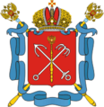 Coat of Arms of St Petersburg large (2003).png