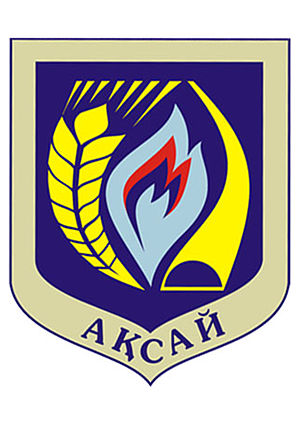 Aksay, West Kazakhstan Region - Image: Coat of arms of Aksay