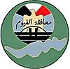 Official seal of استان فیوم